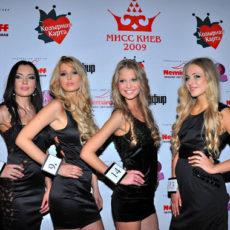 kiev girls