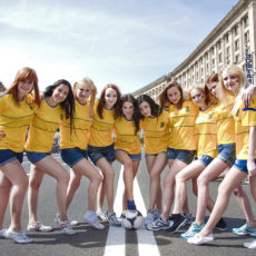 ukrainian girls